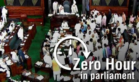 tutorialspoint union indian polity union legislature
