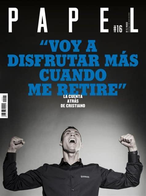 noticias uruguay lared21 diario digital 14515795458011 noticias uruguay lared21 diario digital
