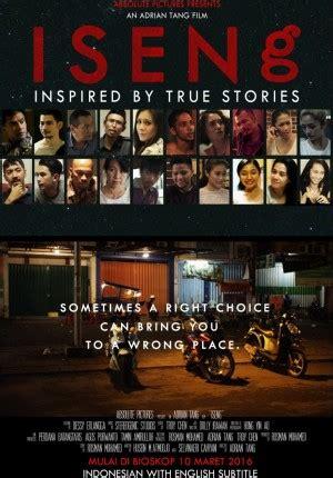 film seru indonesia 2016 iseng film 2016 wikipedia bahasa indonesia