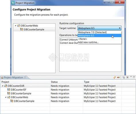 swing jquery myeclipse 2013正式发布 支持html5 jquery csdn博客