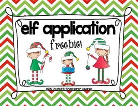 free printable elf application freebie this cute freebie has your little elves