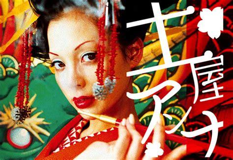 mika ninagawa film sakuran and the auteur that is ninagawa mika halcyon
