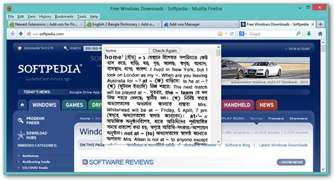 bengali to english dictionary free download full version for windows xp blog archives internetmarketingfreeware
