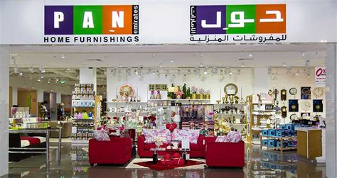 pan home decor pan home furnishing madina mall