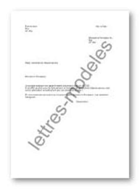 Demande De Chequier Lettre Mod 232 Le Et Exemple De Lettres Type Demande De Ch 233 Quier Service