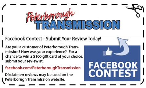 Facebook Giveaway Disclaimer - facebook contest peterborough transmission