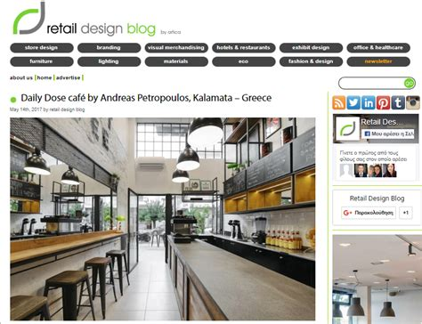 architecture blog andreas petropoulos daily dose in retail design blog