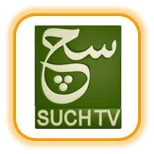 247 entertainment tv | live stream | television network