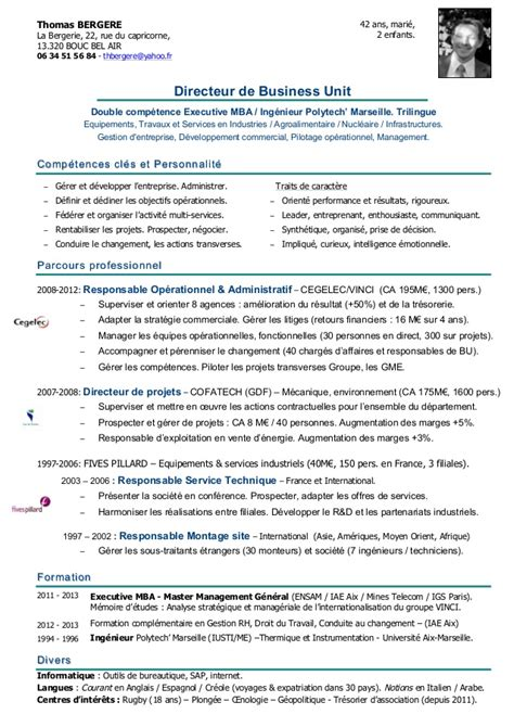 exemple cv competence cv anonyme