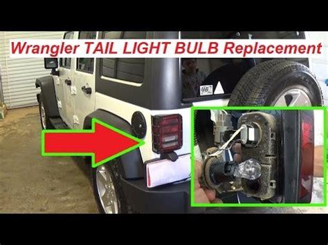 replacing brake light switch chevy truck brake parkig turn signal tag light remove