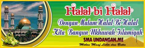 design background halal bi halal banner halal bi halal 1438 h 2017 psd cdr undangan me