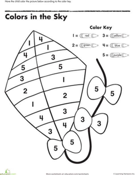 color by number kindergarten color by number kite worksheet education