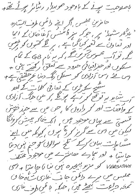 theme park meaning in urdu pwn the sat an oldie but goodie 5 paragraph essay part