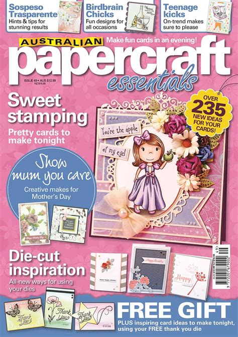 Australian Papercraft Essentials - papercraft designs watercolouring