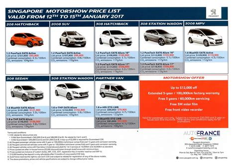 peugeot price list singapore motorshow 2017 peugeot price list deals