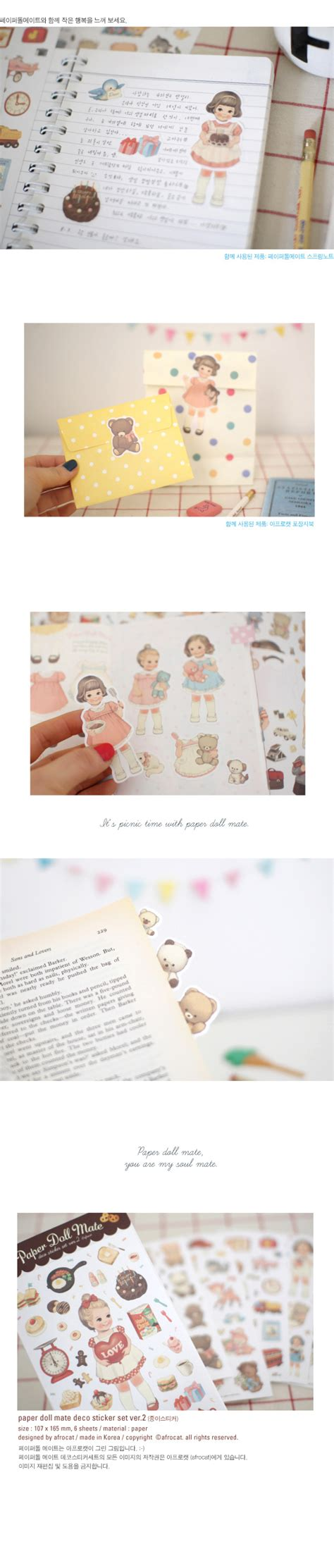 Paper Doll Mate Shopping Diary Deco Stickers Sticker Hiasan Buku paper doll mate sticker ver 2 diary book scrapbooking washi index decor ebay