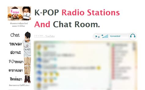 korean chat room south korea chat wireclub