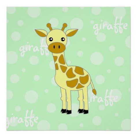 printable giraffe poster baby giraffe cute poster print zazzle