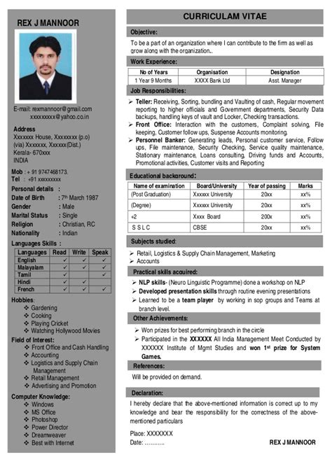 1 page cv template word resume 1 page