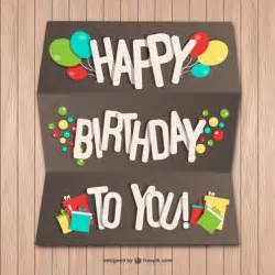 happy birthday paper card on wood wall vector free - Free Birthday Cards For Wall