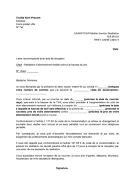 Lettre De Contestation Contrat Mobile Notification De R 233 Siliation De Contrat Pictures To Pin On