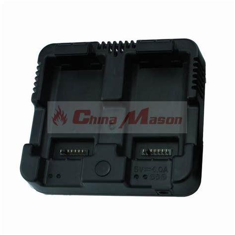 Charger Nikon Nivo charger for nikon nivo c and m series li ion batteries nikon nivo 2m 2c series battery trimble