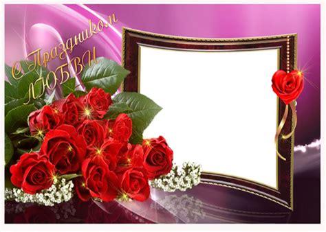 cornici per foto san valentino cornici per foto di san valentino cornice per innamorati