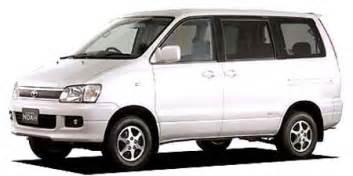Toyota Liteace Dimensions Toyota Liteace Noah G Exurb Catalog Reviews Pics