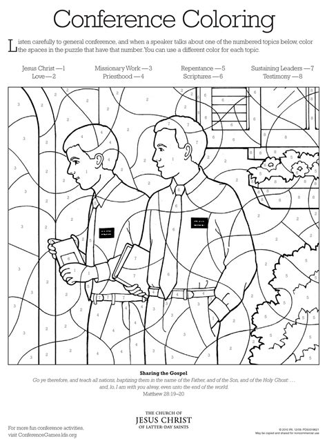 lds primary coloring coloring pages
