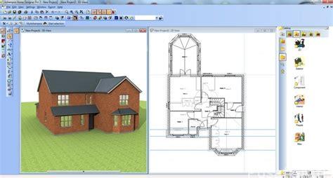 giveaway ashoo home designer pro seharga rp 200 ribu