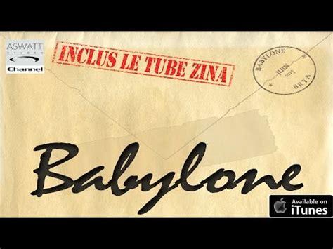 babylone 2015 djewal lyrics بابيلون عوام و سنين روعة doovi