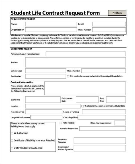 contract request form template contract form templates