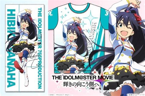 Kaos Anime Ims01 Amami Haruka The Idolmster event anime the idolm ster forum anime