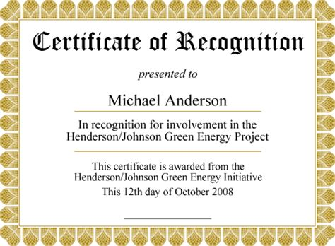 customizable certificate template customizable printable certificates certificate templates