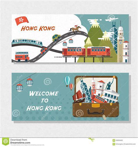banner design hong kong hong kong travel attractions stock vector image 63059463