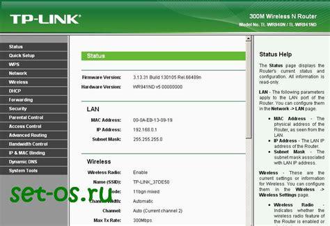 advanced settings apk router settings pro apk zippyshare