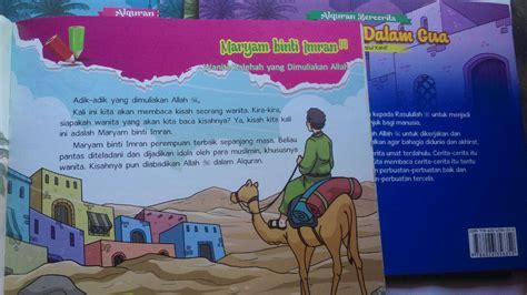Buku Anak buku anak al quran bercerita memetik pelajaran kisah
