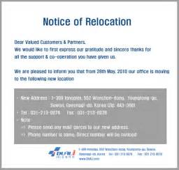 10 best images of notice of relocation business business