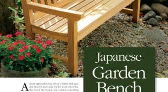 outside wooden benches garden furniture wood and metal outside wooden benches plans full petanimuda