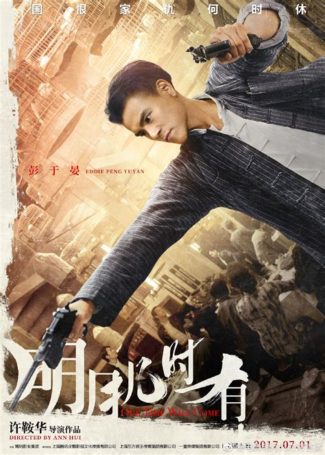 film china our time our time will come movie dramapanda
