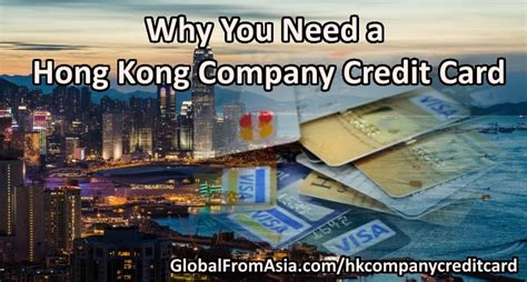 Can You Order Stuff Online With A Visa Gift Card - why you need a hong kong company credit card