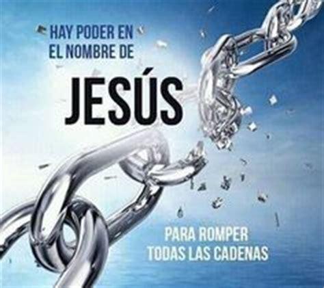 rompers frases and sons on pinterest - Cadenas Romper En La Biblia