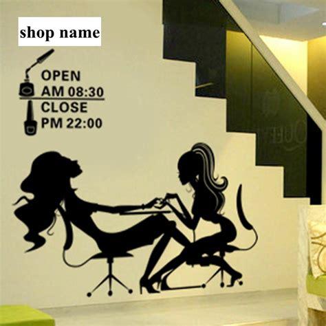 Sho Untuk Salon nail salon sticker spa name decal posters vinyl wall