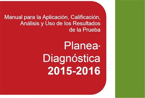 resultado de la evaluacion para contrata docente 2016 download pdf resultados evaluacion 2015 2016 newhairstylesformen2014 com