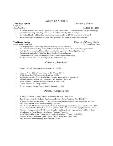 resume fraternity treasurer