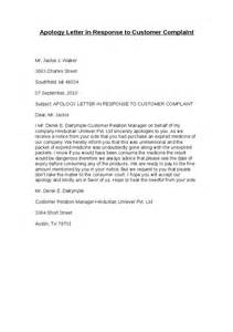 Complaint Letter Response To Customer Apology Letter In Response To Customer Complaint Hashdoc