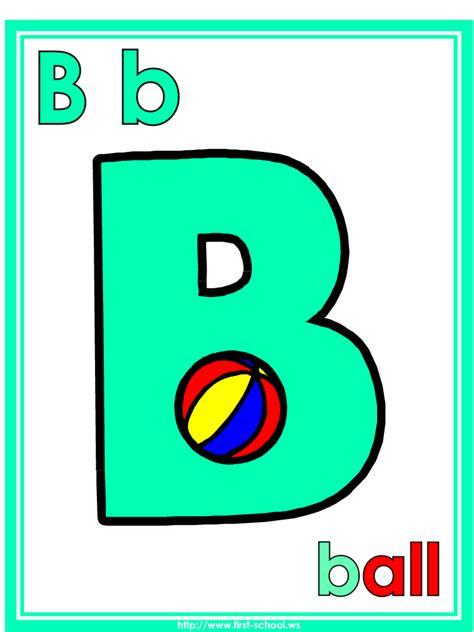 imagenes en ingles del abecedario abecedario con dibujos de cada letra imagui