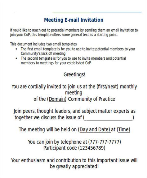 9 Official Email Templates Free Psd Eps Ai Format Download Free Premium Templates Conference Invitation Email Template