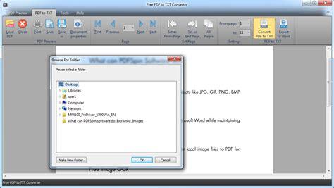 image gallery megabyte converter freeware download converter srt to word text