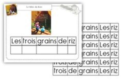 Grains And Album On Pinterest